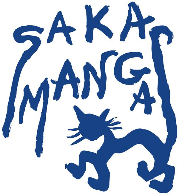 Sakamanga